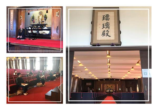千久作会物故者追悼別時2020   京都文教高等学校同窓会千久作会